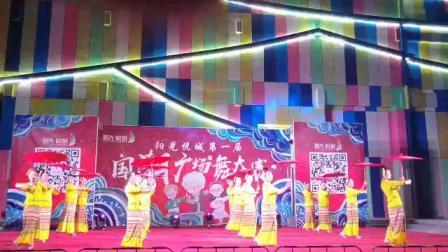巜请到版纳来找我》普洱傣乐思健身舞队。原创编舞赵敏。