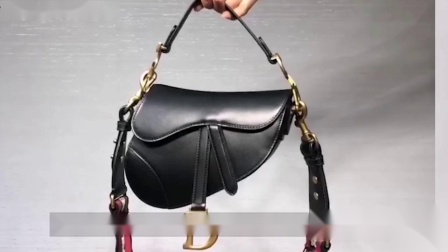 迪奥Dior  Saddle Bag马鞍包 潮流来袭 不可阻挡