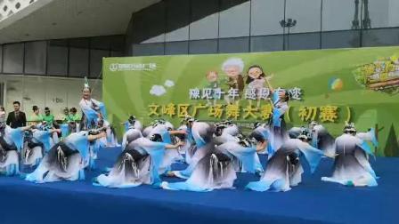 安阳市恺悦舞蹈艺术团原创舞蹈《太极湖随想》