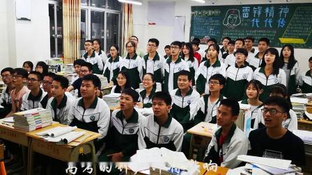 广西钦州市第三中学2019成人礼祝福视频------高一《祝福高三,迎接挑战》