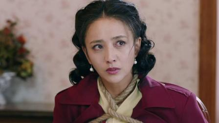 《爱国者》岸谷亲手勒死理惠子