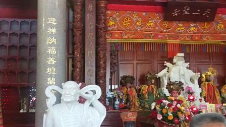 安溪县善坛妈祖庙天上圣母诞辰1059周年