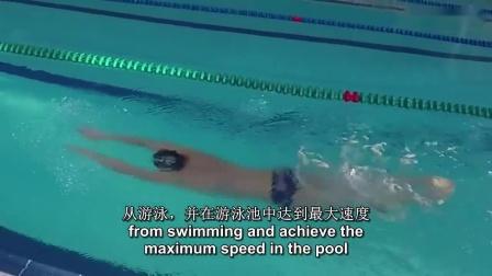 B-正确的蛙泳腿让你的蛙泳更美观更专业