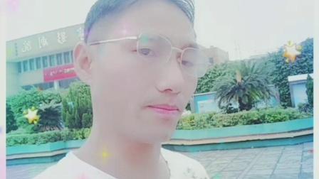 最新  云贵山歌《你把爱情给了谁》湖南山歌梦玉哥制作视频高清在线