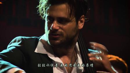 马斯奈沉思曲-- 豪瑟大提琴 (字幕版)