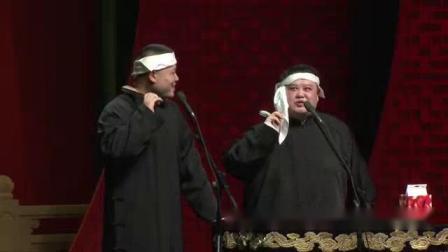 我在德云社戊戌年纲丝节庆典全程回顾截了一段小视频