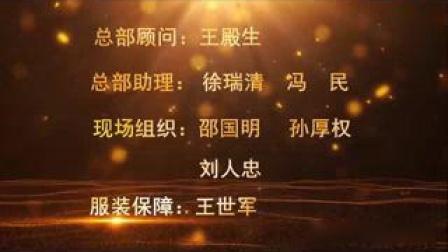 中国梦之队快乐之舞第十五套健身操第一节热身运动《青春版》02-_高清