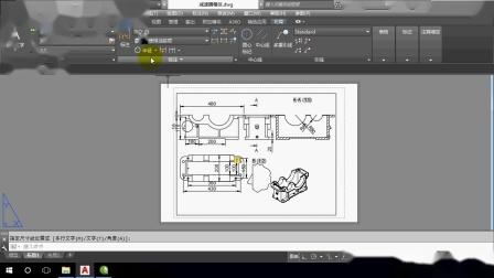 AutoCAD 2019工程出图视频教程