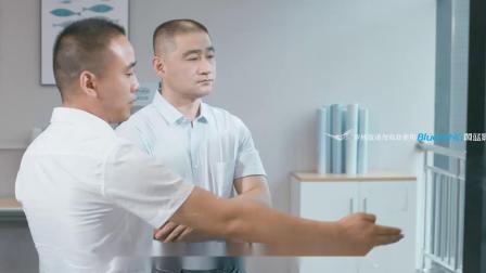 【翼蓝影视作品】安图生物 广告片