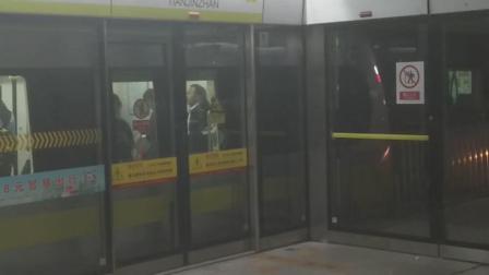 天津地铁二号线226编组机场方向天津站出站