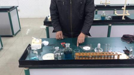 实验二 金属的某些物理性质和化学性质