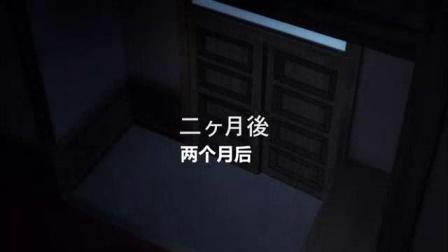我在名侦探柯南重制第一集--变小的名侦探截了一段小视频