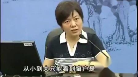 李玫瑾-12岁之前的培养决定孩子的一生(精彩片段)