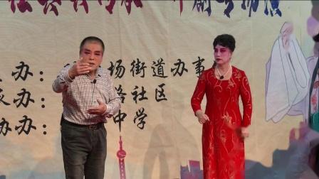 津福评剧团 《秦香莲》与驸马打坐对唱_