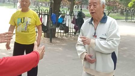 太极拳基础课  主讲  蒋老师 录像   玫瑰  2019  5  10 上