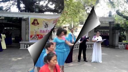 舞蹈  阿瓦古丽