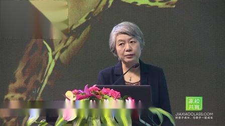 新家庭教育文化节,李玫瑾老师精彩讲座。
