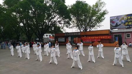 健身气功12法-梅州市太极拳健身协会交流活动(社体协会表演)