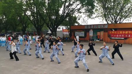陈式太极拳-梅州市太极拳健身协会交流活动(晨豪拳馆表演)