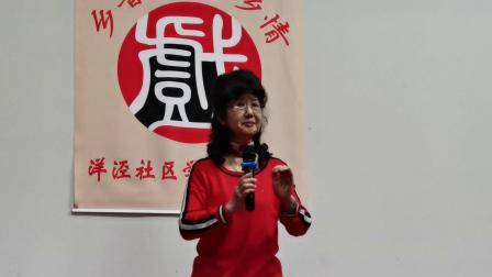 沪剧 杨乃武与小白菜 (葛毕氏自叹) 胡国琼
