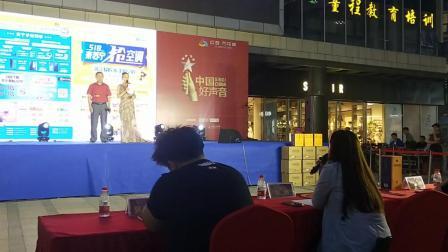中国好声音无锡市锡山区总决赛  一号选手孙加柱一《古老的信天游》