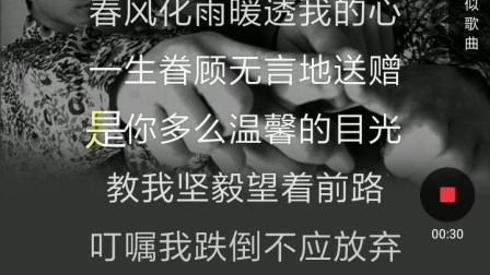 《真的爱你》经典点播、口语教学、歌词版本,beyond黄家驹