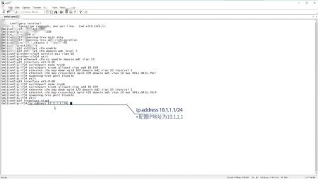 如何在S58/80系列交换机上配置ERPS(G.8032)?|飞速(FS)