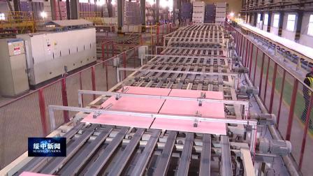 绥中新闻-圣戈班石膏建材(葫芦岛)有限公司