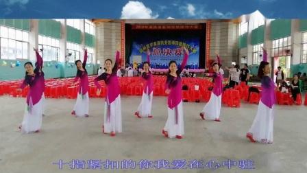 零陵湘女舞蹈队赴云台山旅游汇演节目《我等你在美丽的松山湖》