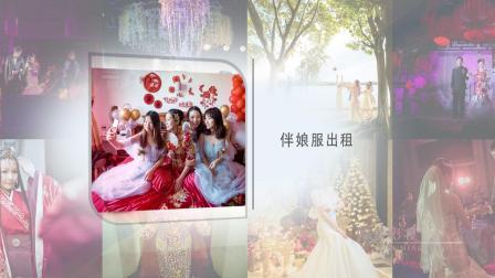 福州婚纱出租、伴娘服出租、伴郎服出租、婷梦彩妆婚礼跟妆师、婚礼摄影摄像