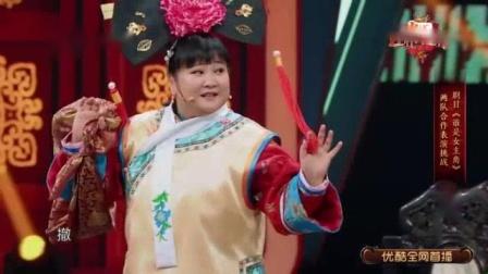 我在《还珠格格》剧组泪崩团聚,沈腾贾玲爆笑还原尔康紫薇截取了一段小视频