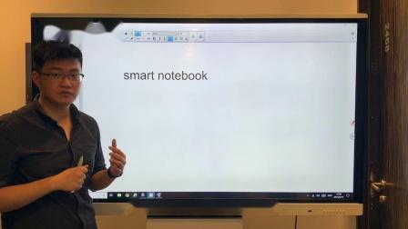 SMART小课堂第一期:Notebook中输入文字的三种方法