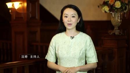 艺术人文频道 《新文艺纵览》报道上海琉璃艺术博物馆 Eric Bonte个展