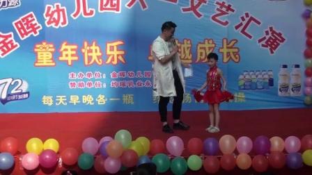 2018年金晖幼儿园六一文艺演出_标清