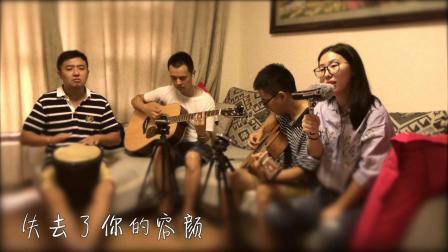 丽江小倩《一瞬间》(原作者李晓)吉他弹唱 东关二条乐队