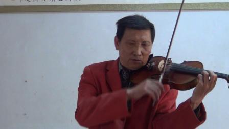 小提琴《我爱你中国》