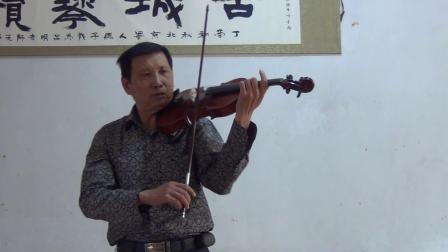 小提琴《青藏高原》