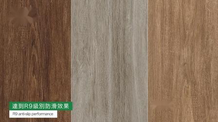 G.e.t. Casa 意大利进口瓷砖 环保木系列