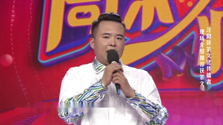 泾阳茯茶走进陕西电视台「泾阳茯茶文化传播者翟伟为家乡放声歌唱」