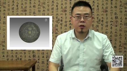 中华传承之传家宝第九季第十五集