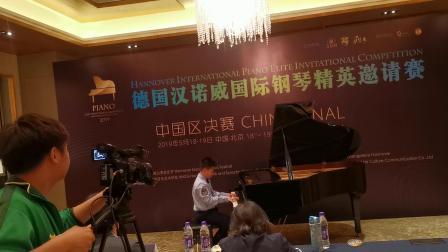 李轩昂德国汉诺威国际钢琴精英邀请赛