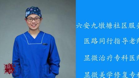 显微根管治疗+功能美学树脂嵌体修复