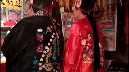 贵州省遵义市汇川区山盆佛教