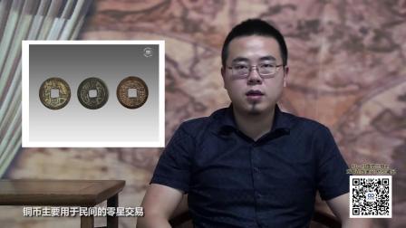 中华传承之传家宝第八季第十二集