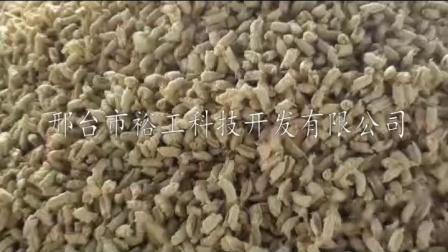 湿法玉米微无水膨化机