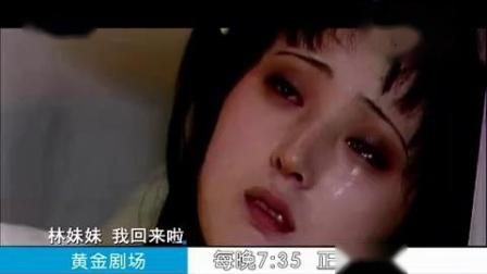 山西卫视红楼梦宣传片1