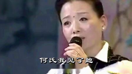 《何氏劝姑》春夏秋冬四季天(原唱)