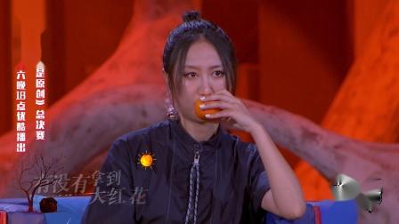 多年之后亦不曾忘怀的温馨,邓见超以歌声追忆记忆深处的《橘子》
