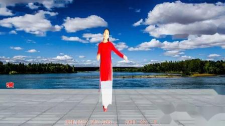 芝城林琳广场舞《我等你在美丽的松山湖》 制作、演绎:林琳 编舞:廖弟