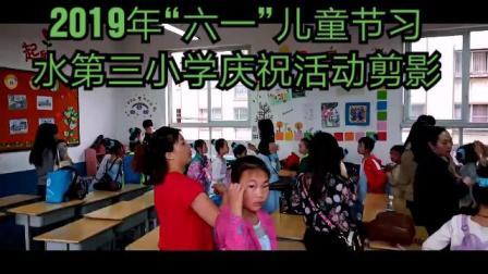 """兰思琪参加2019年""""六一""""儿童节学校活动剪影"""
